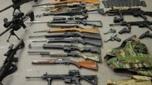 Оружия склад