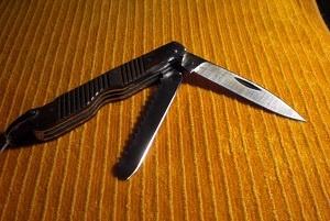 нож лётный