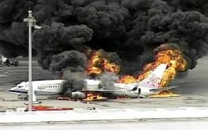 пожар на самолёте